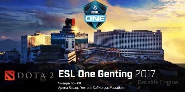 ESL One 2017 постер