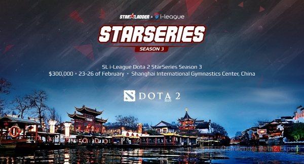 Турнир StarSeries 3 Season (StarLadder, i-League, ImbaTV) 2017
