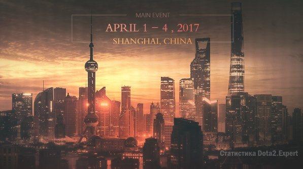 Турнир Dota 2 Asia Championship 2017, Шанхай, Китай постер