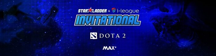 StarLadder Invitational S2 расписание и описание турнира