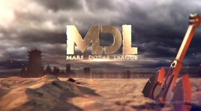 Mars Dota 2 League 2017