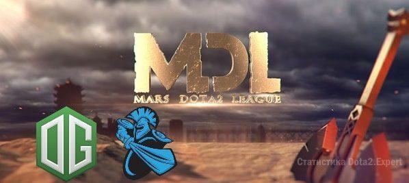 Mars Dota 2 League 2017 прогноз OG vs Newbee