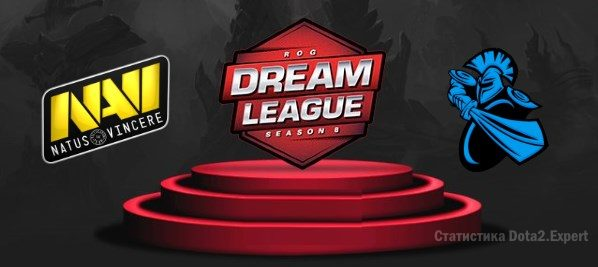 Прогноз Natus Vincere vs Newbee на 2 декабря 2017 DreamLeague S8 Major Dota 2