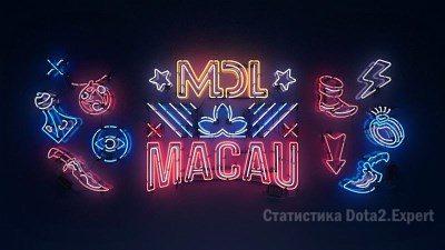 Турнир MDL Macau Minor 2017