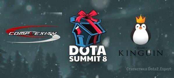 Прогноз complexity vs team kinguin на the summit 8 minor, 13 декабря 2017