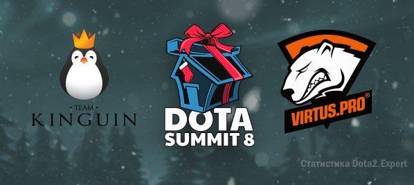 Virtus Pro vs Kinguin, прогноз The Summit 8