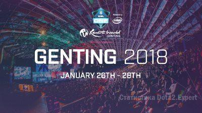 ESL One Genting Minor 2018 — Турнирная сетка и расписание
