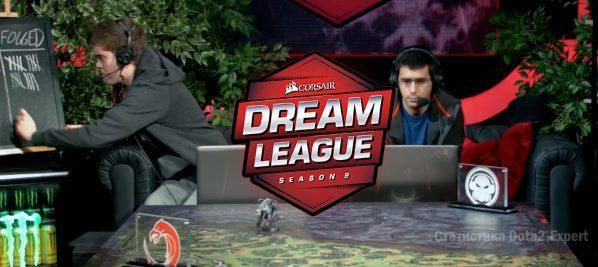 Dream League S9 Dota 2 — Сетка и расписание турнира