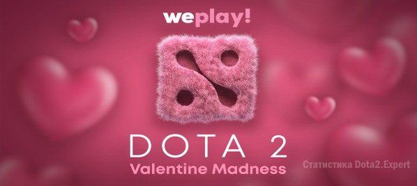 WePlay Valentine Madness 2019 — Турнирная таблица и расписание