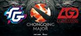 Прогноз Forward Gaming — LGD, Чунцин Мажор 2019