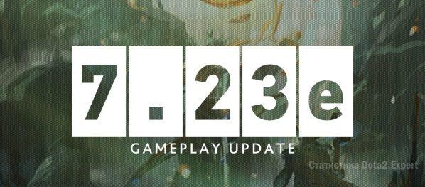 7 23e update