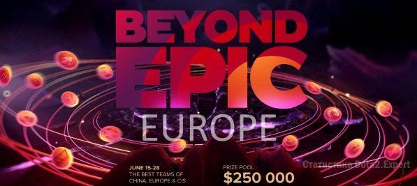 BEYOND EPIC: Европа — Расписание и турнирная таблица