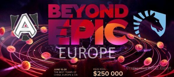 Прогноз Ликвид Альянс на 16 июня 2020 BEYOND EPIC Online